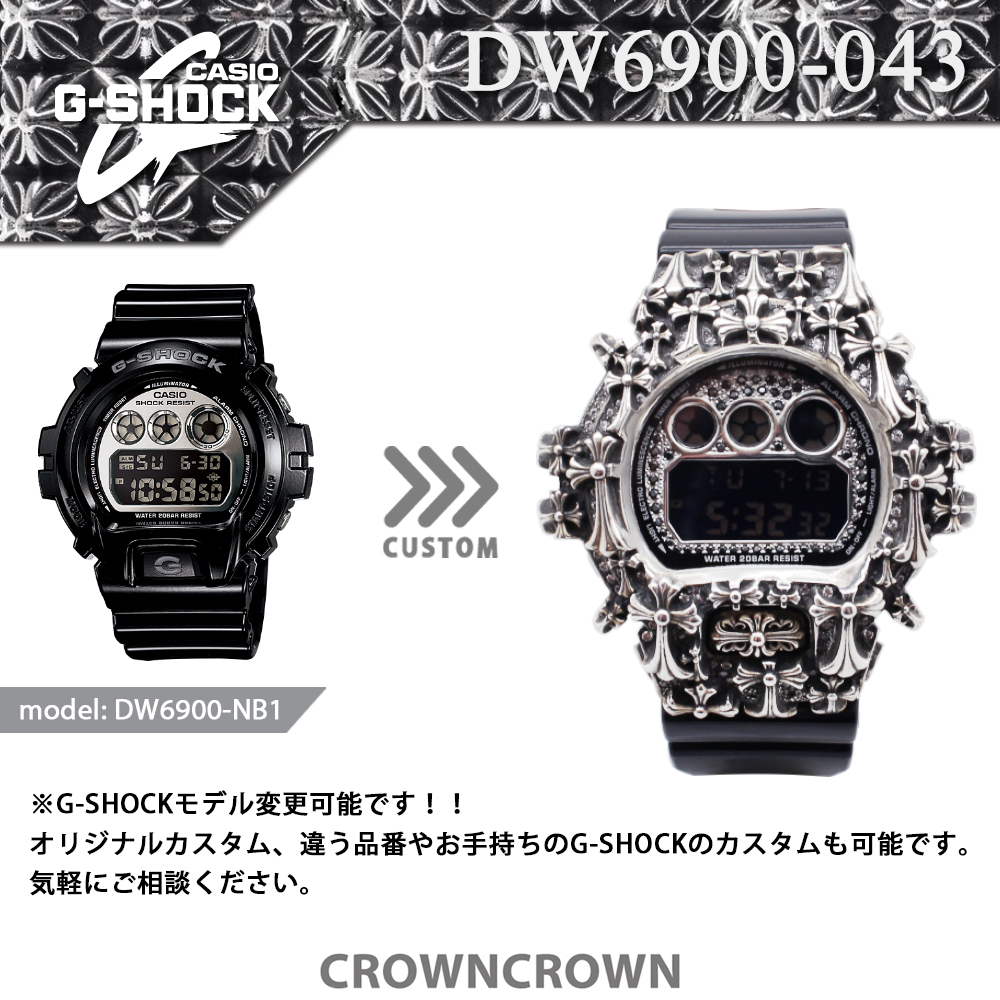 DW6900-043