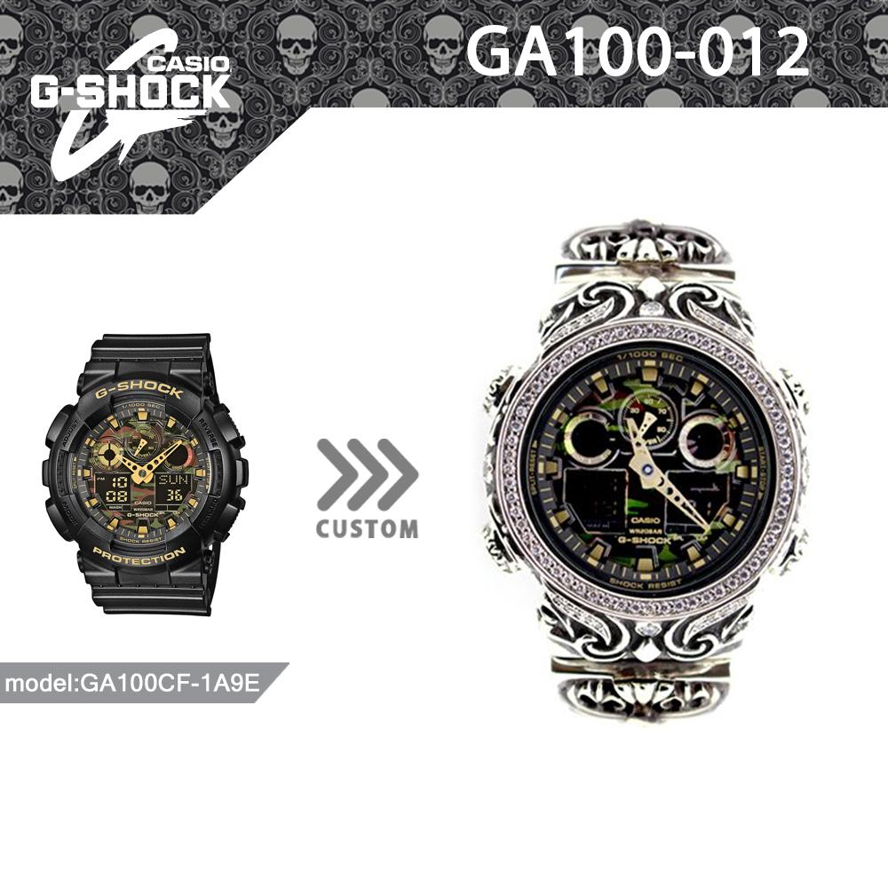 GA100-012
