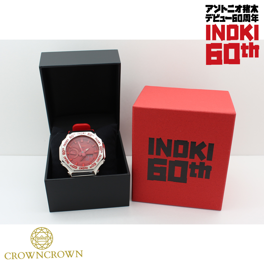 INOKI-001