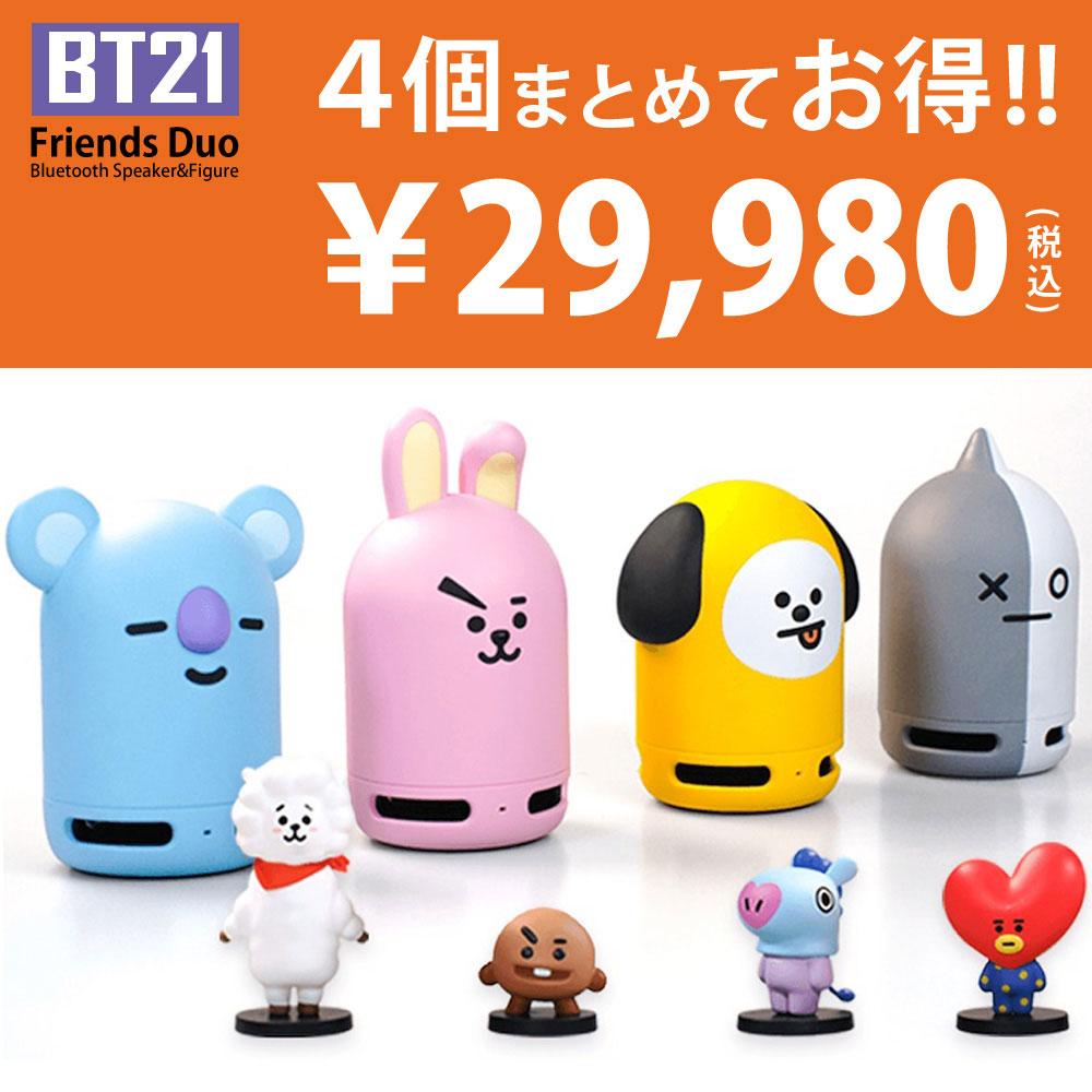 BT21 4個まとめ買い