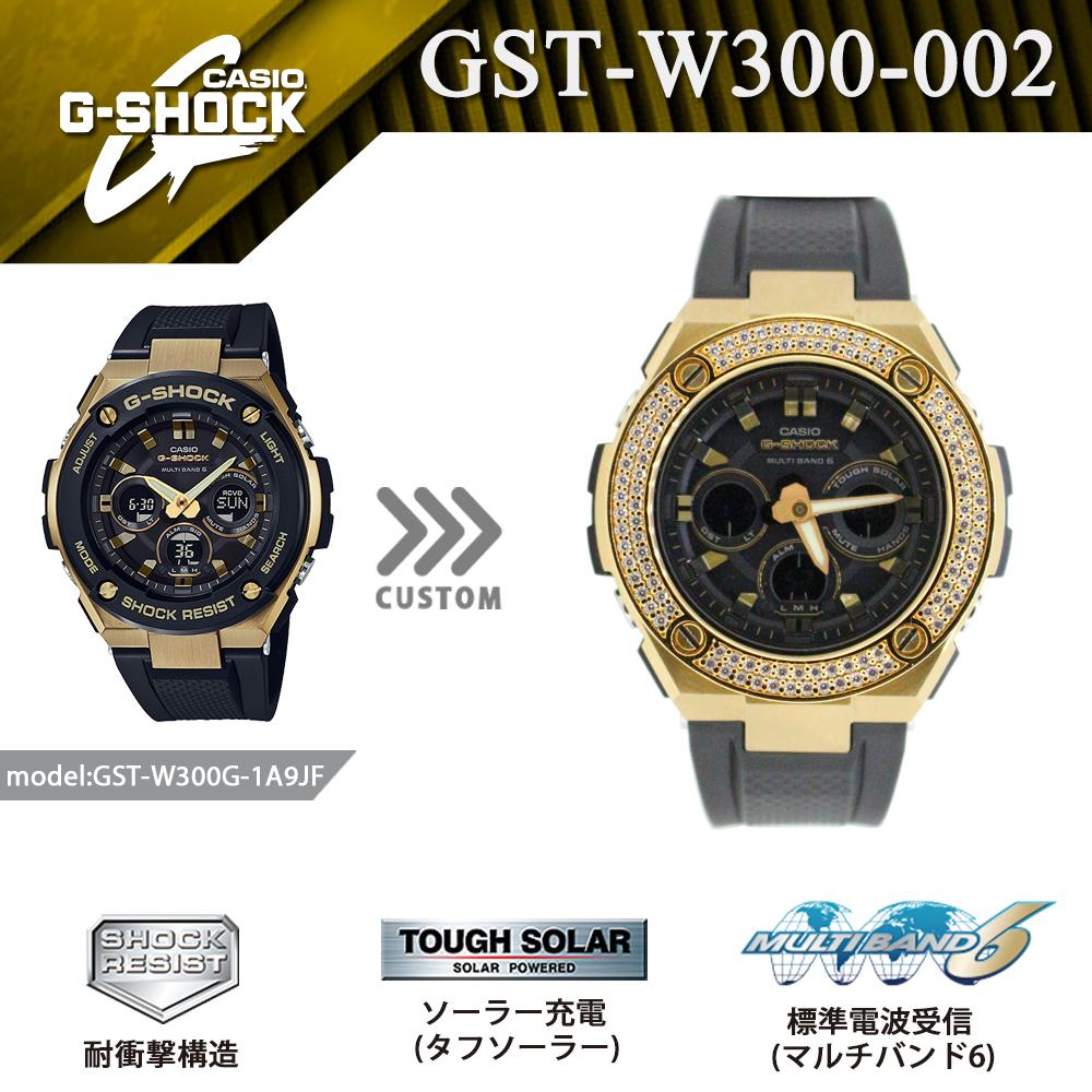 GST-W300-1A9JF
