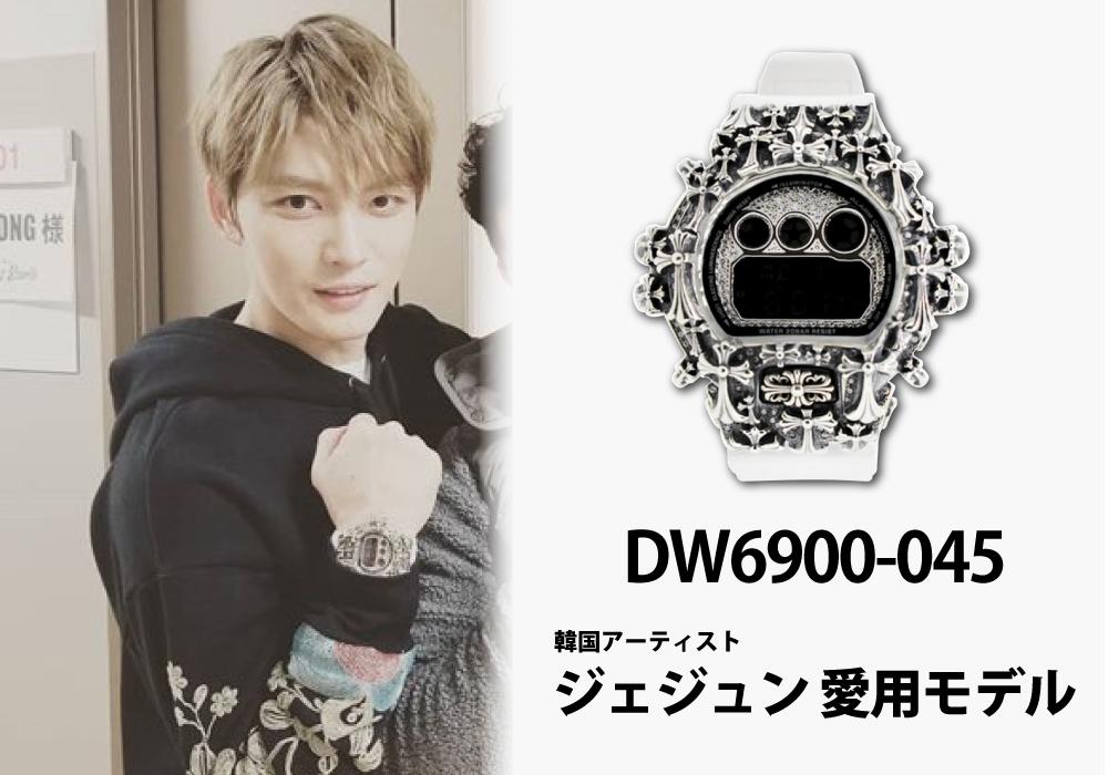 DW6900-045