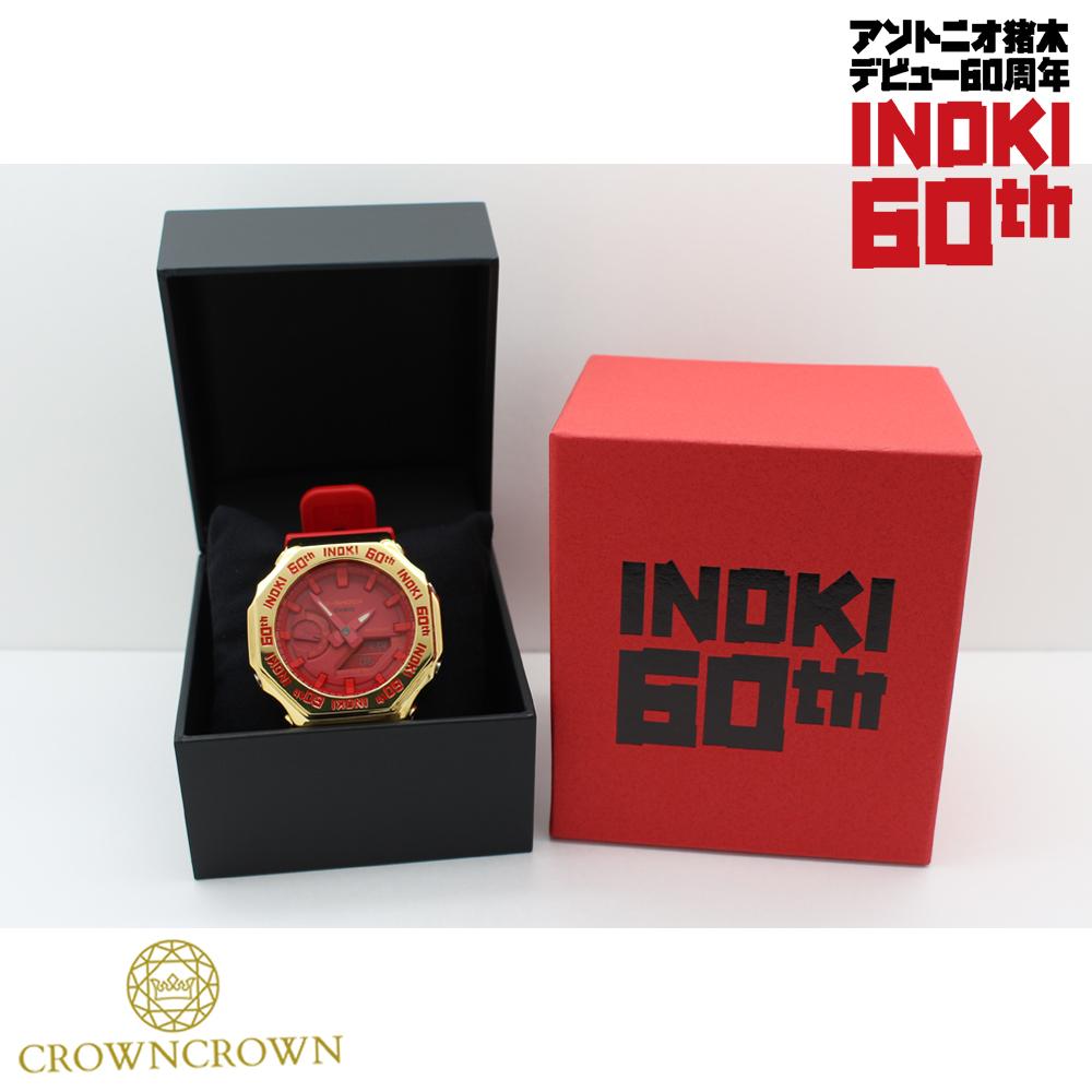 INOKI-002