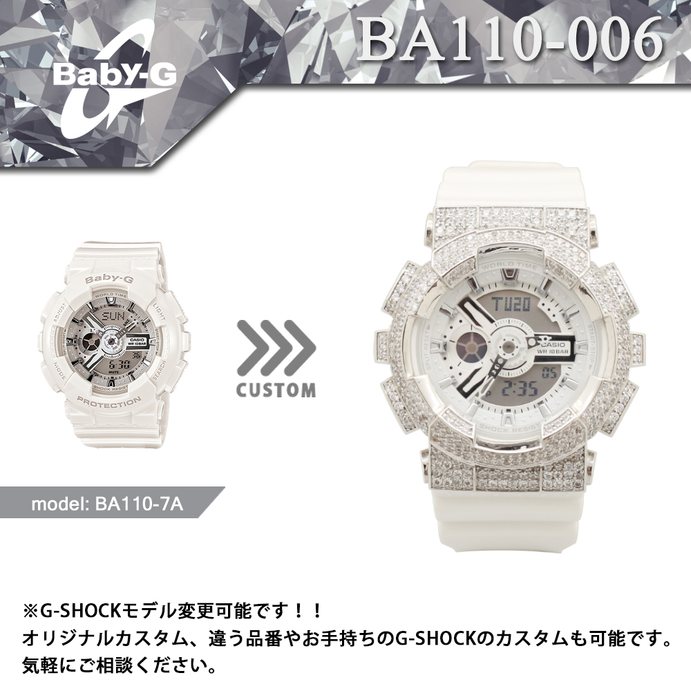 BA110-006