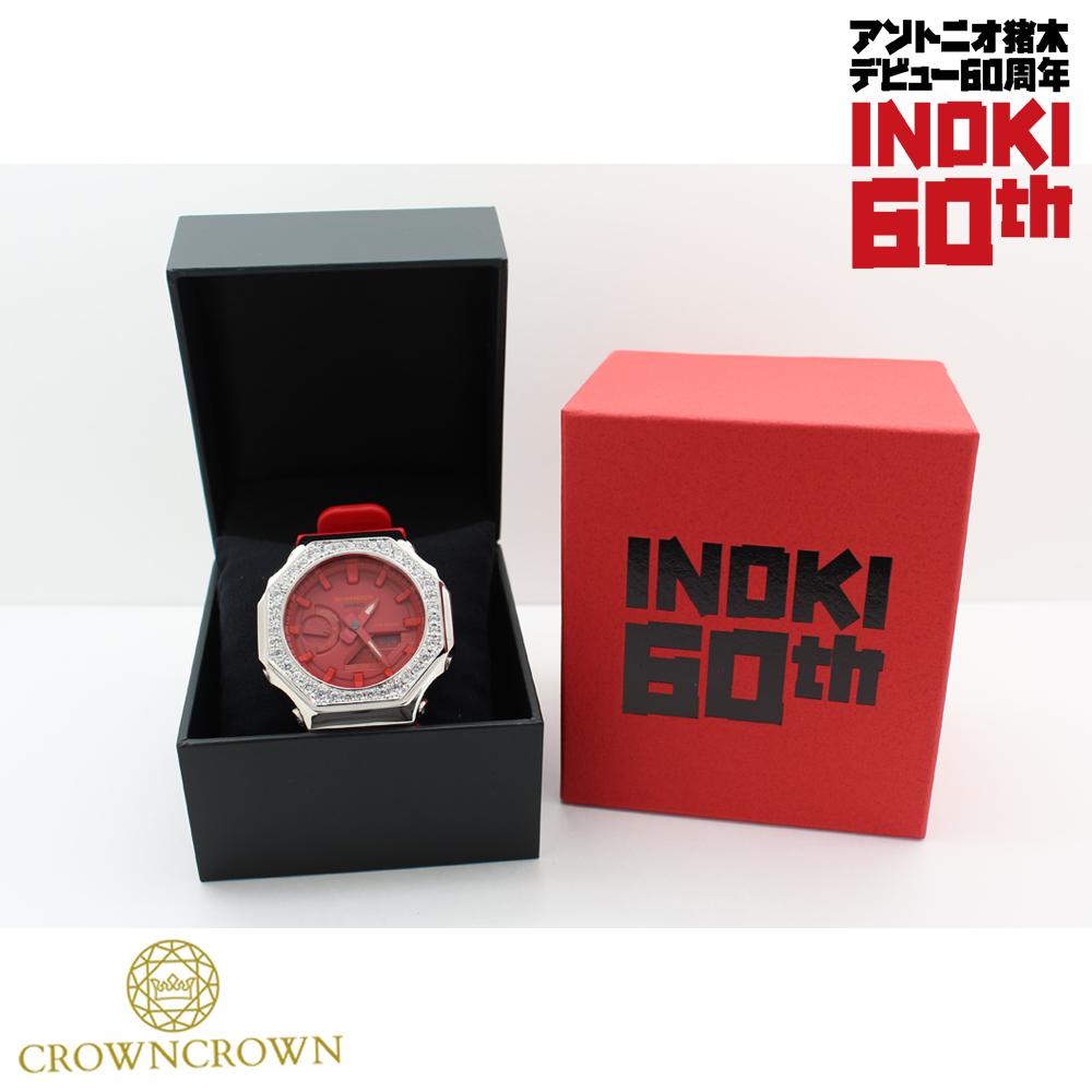 INOKI-003