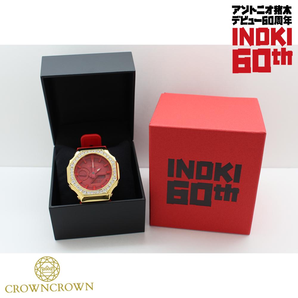 INOKI-004