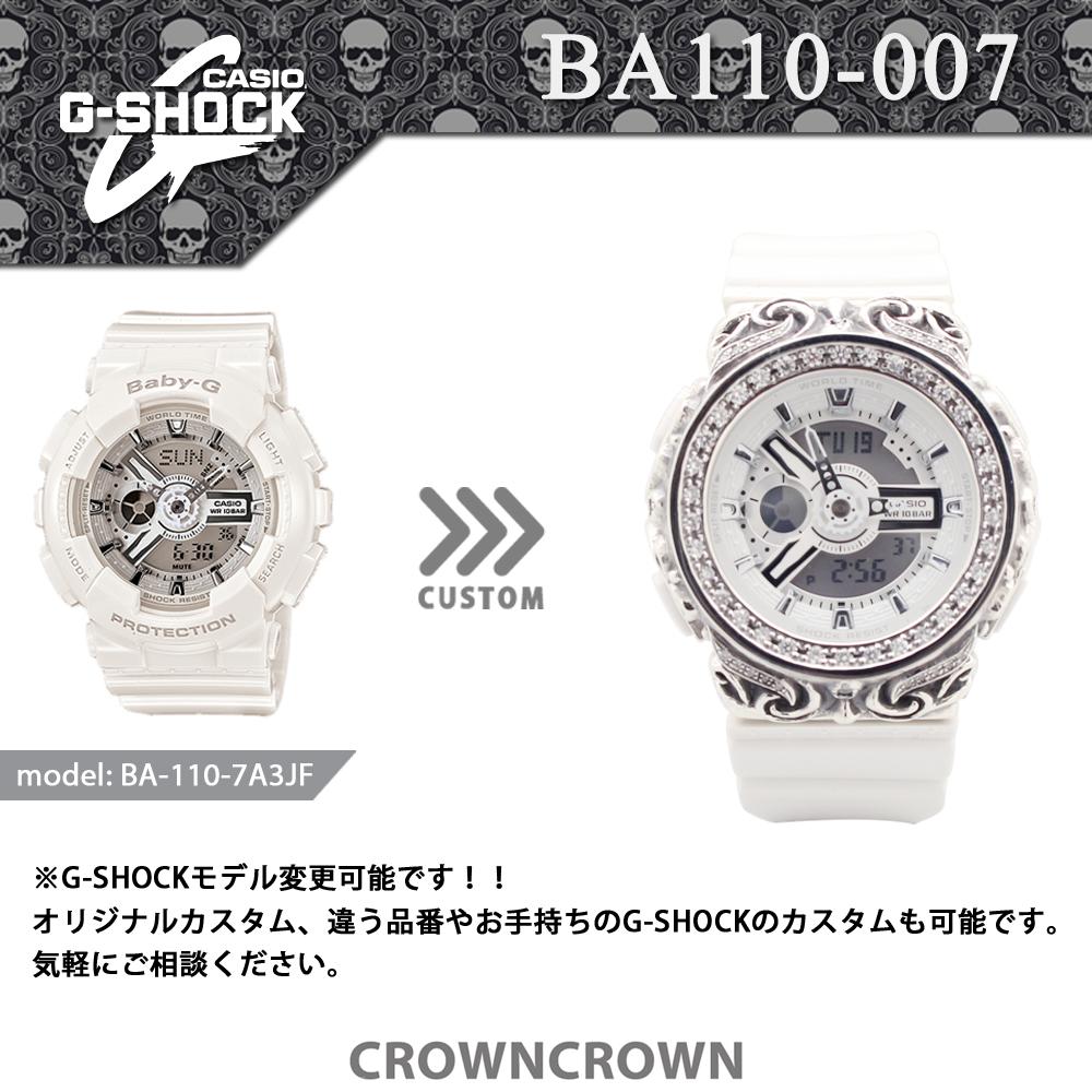 BA110-007