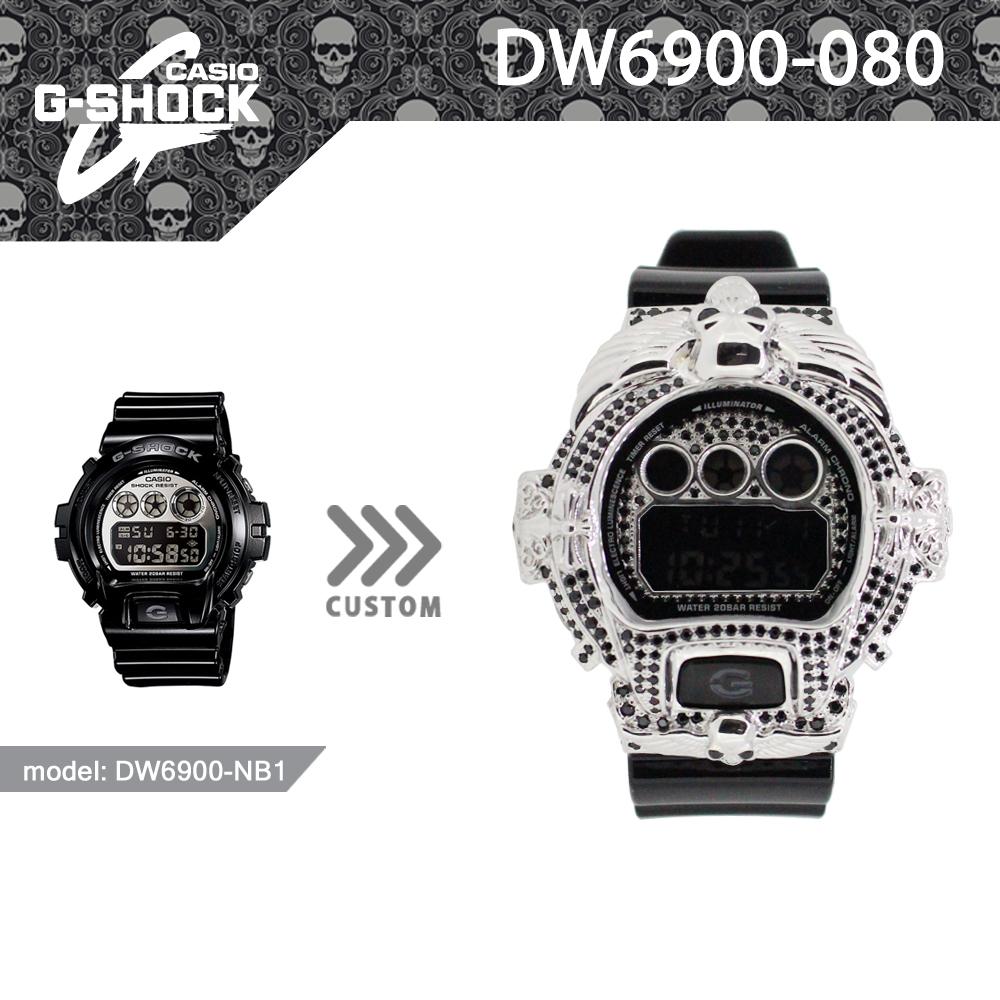 DW6900-080
