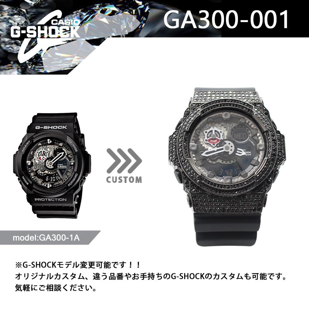 GA300-001