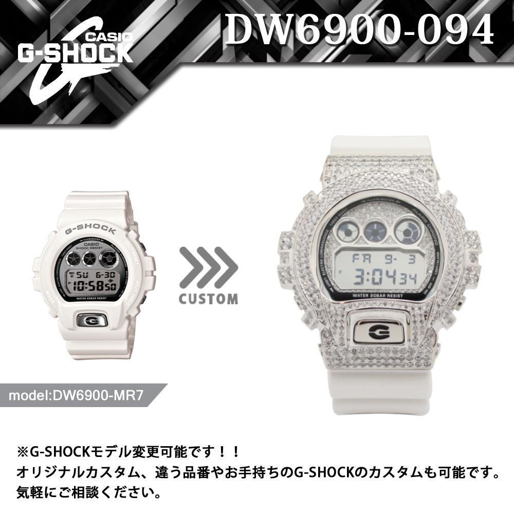 DW6900-094