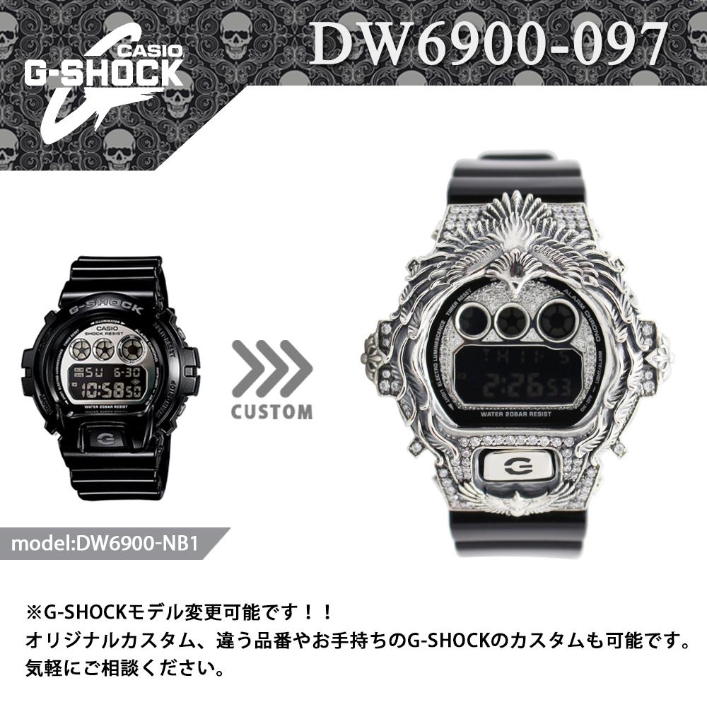 DW6900-097