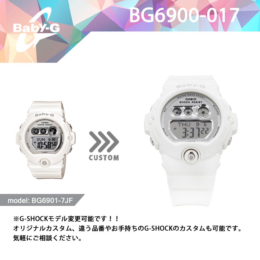 BG6900-017