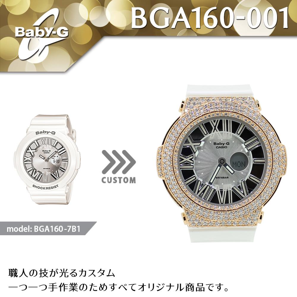 BGA160-001