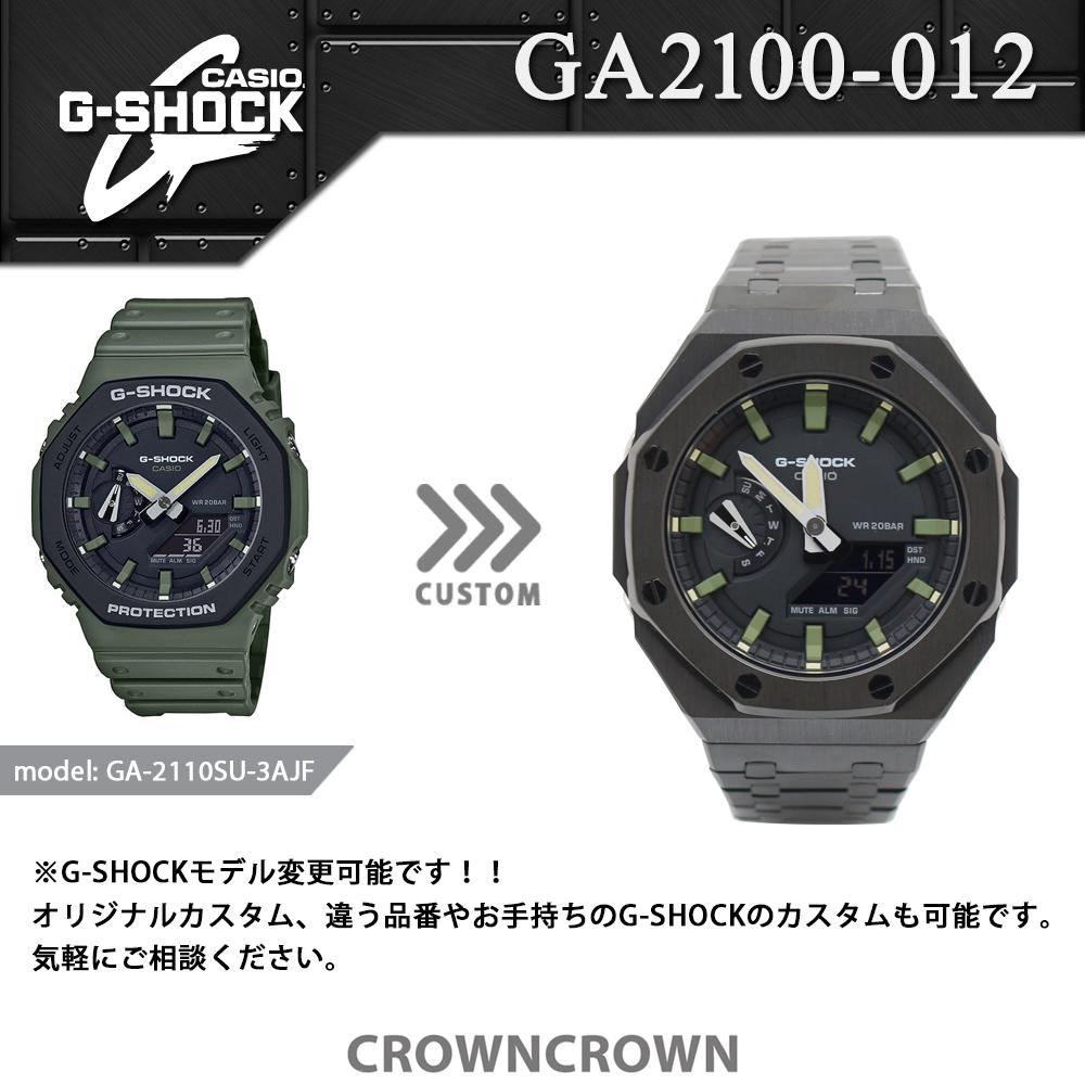 GA2100-012