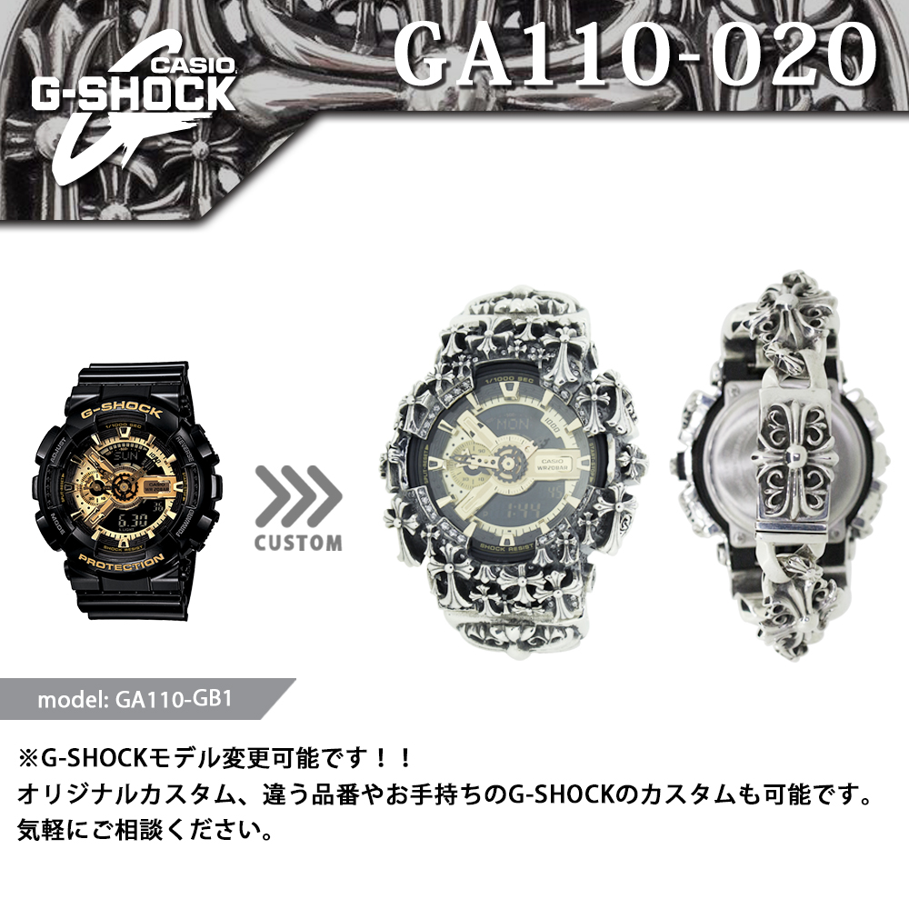 GA110-020