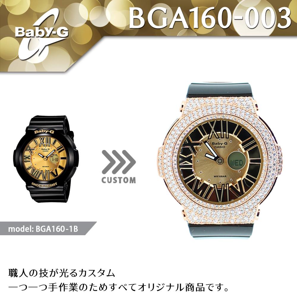 BGA160-003