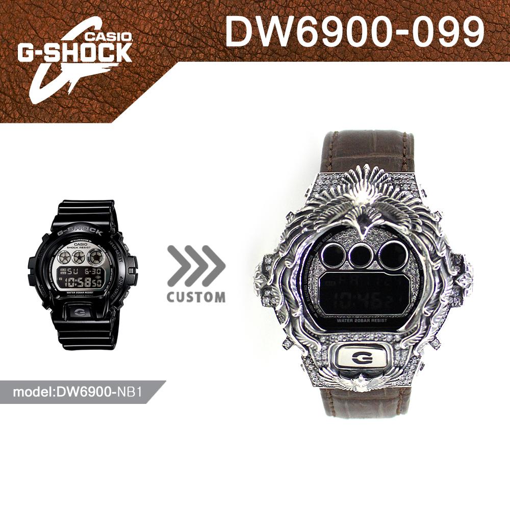 DW6900-099