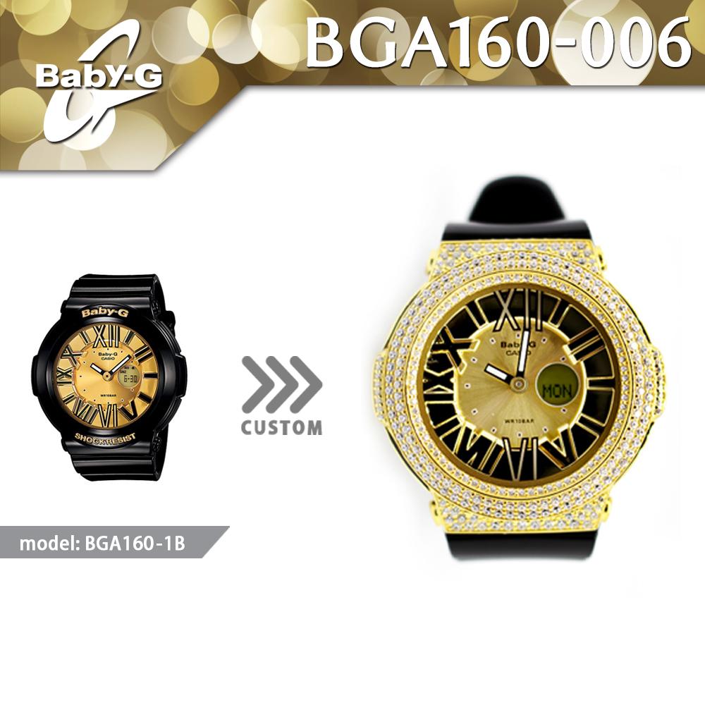 BGA160-006