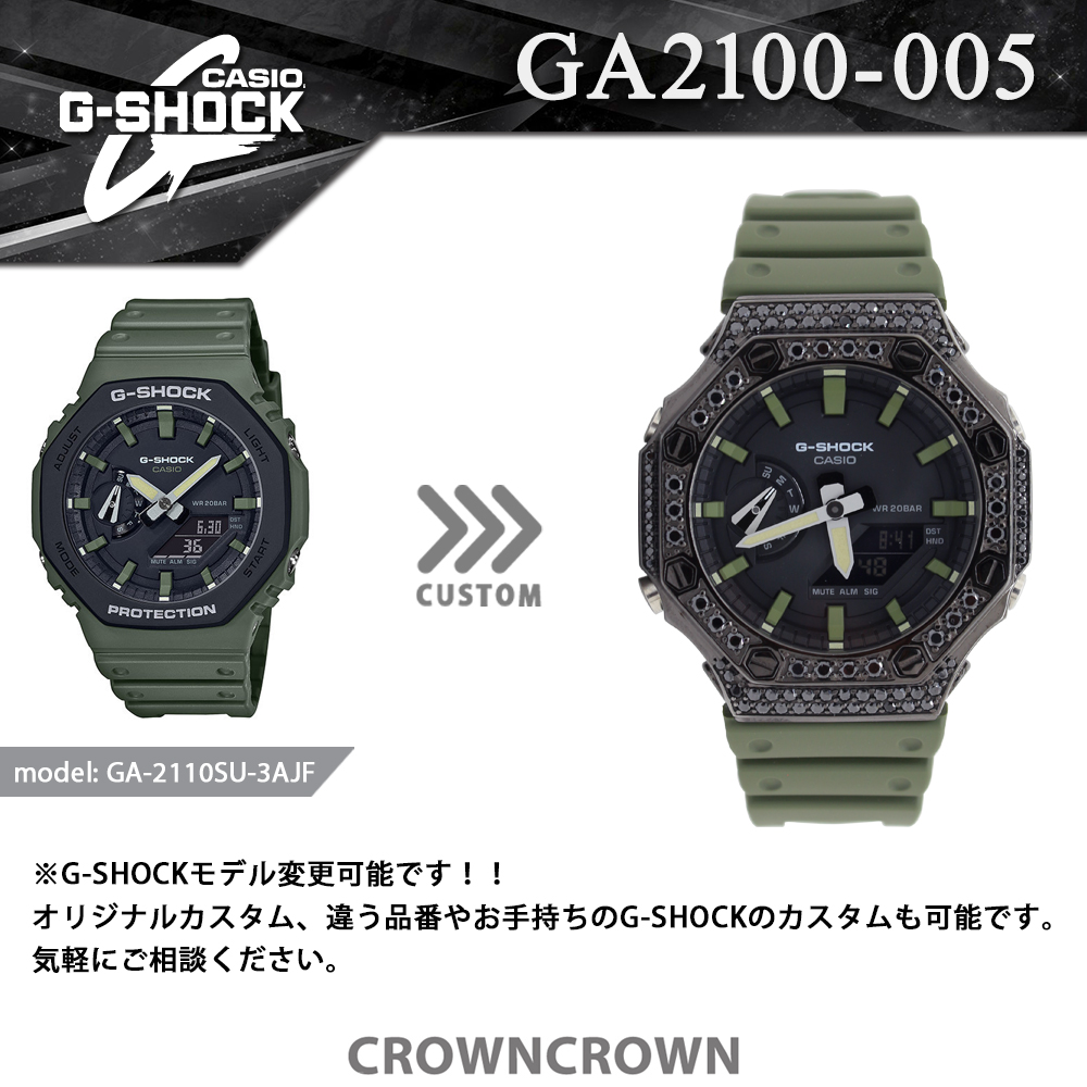 GA2100-005