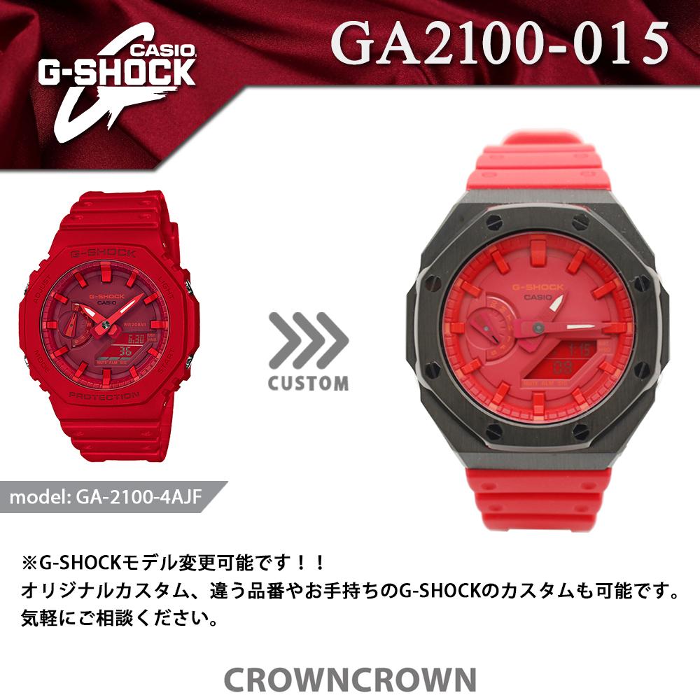 GA2100-015