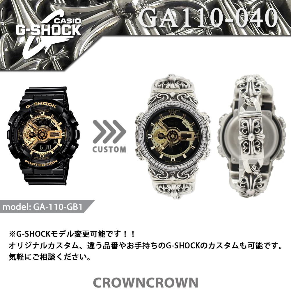 GA110-040