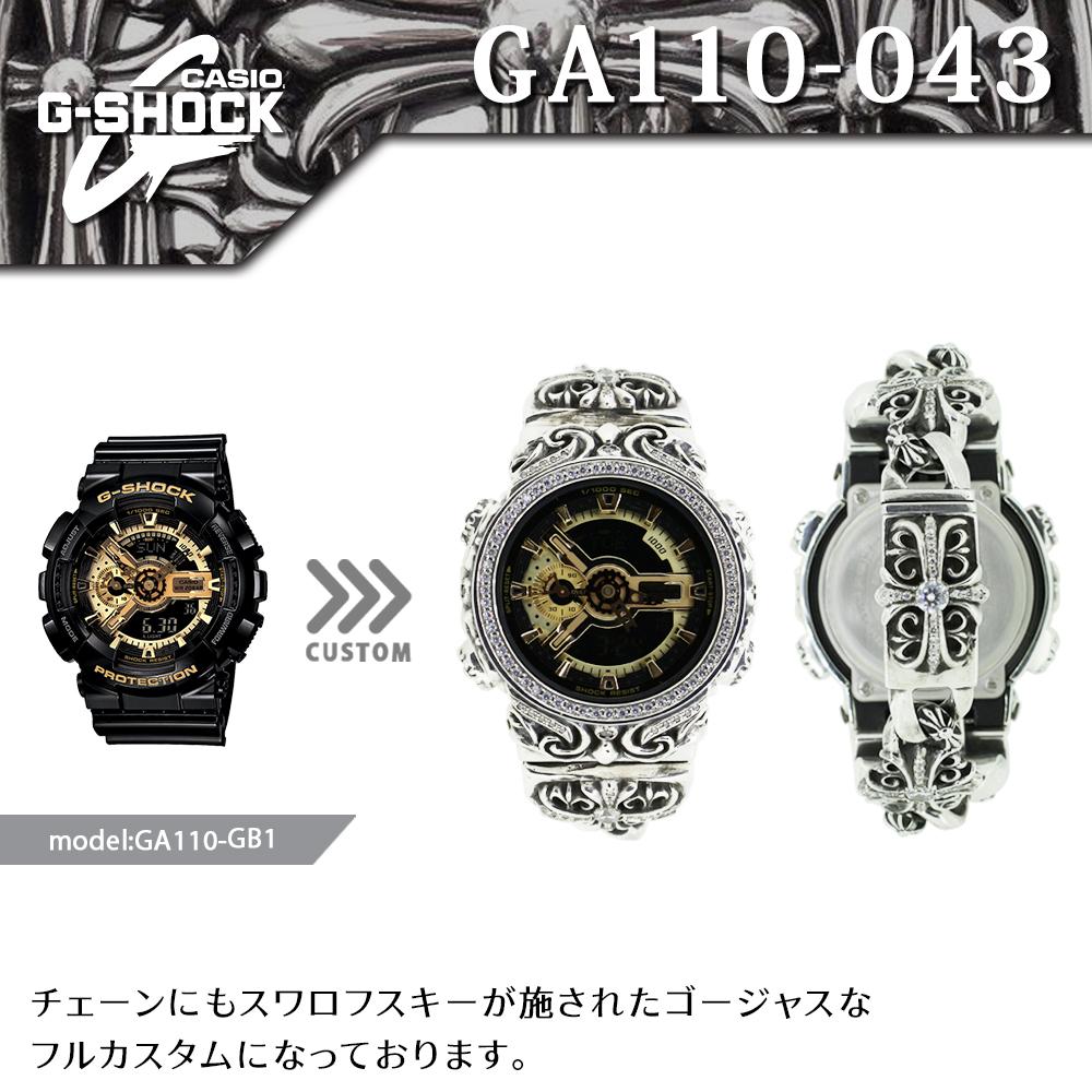 GA110-043
