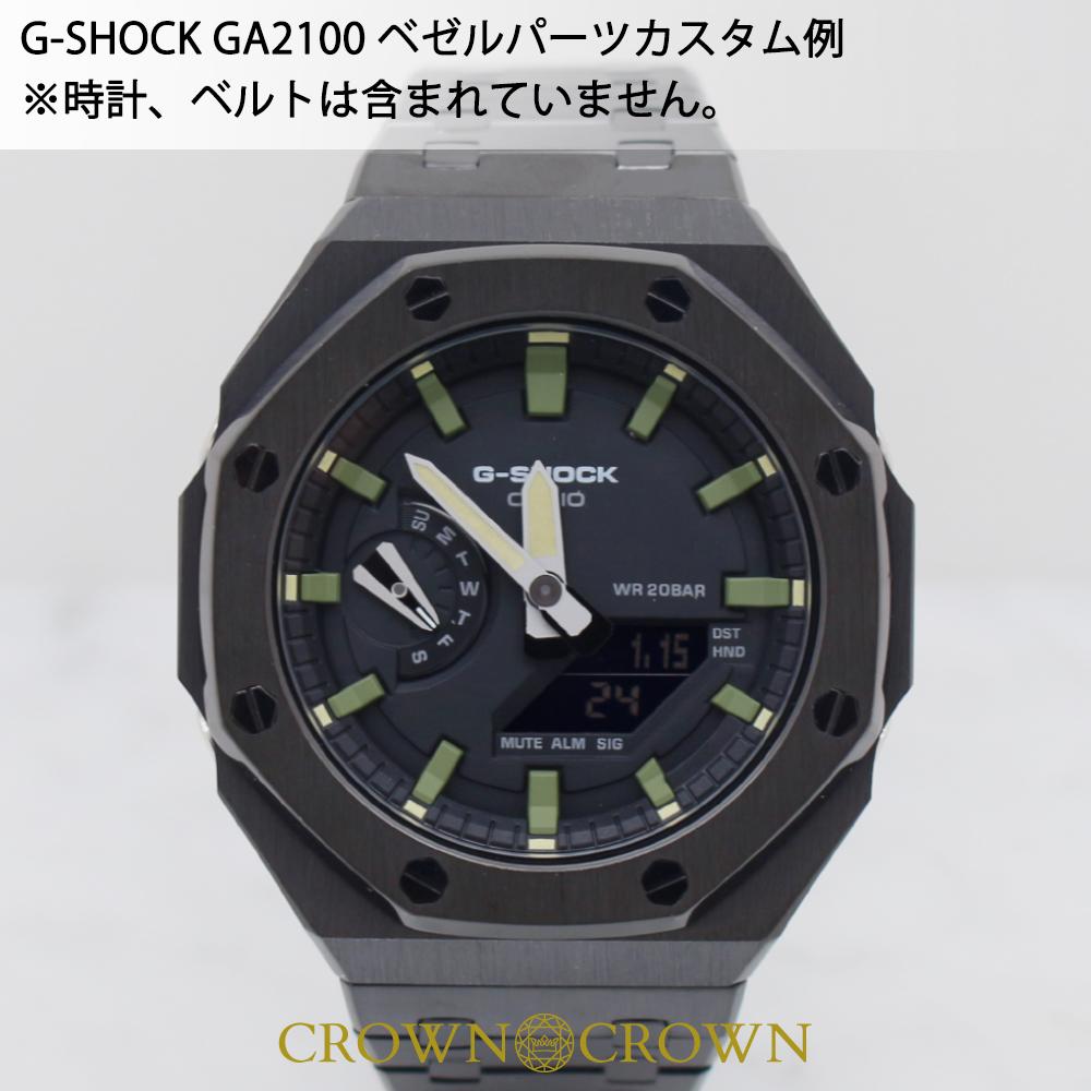 GA110