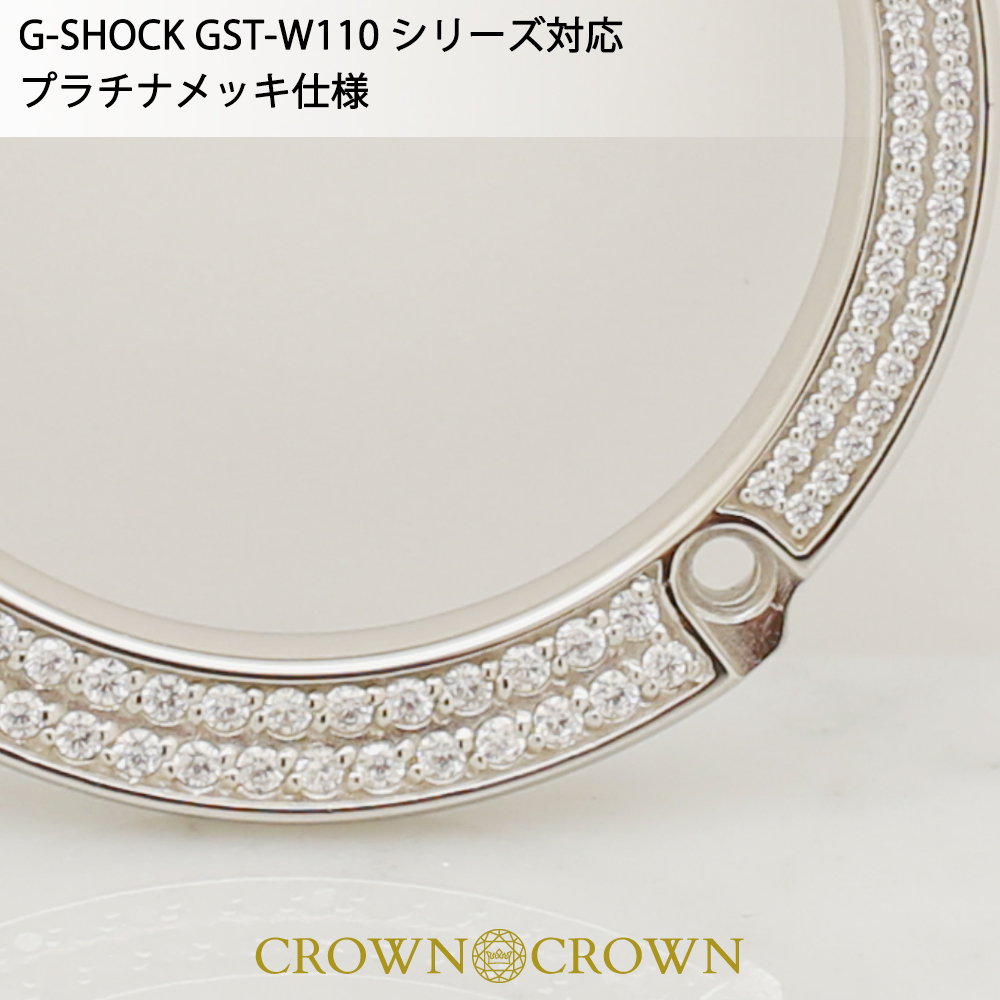 g-shock custom