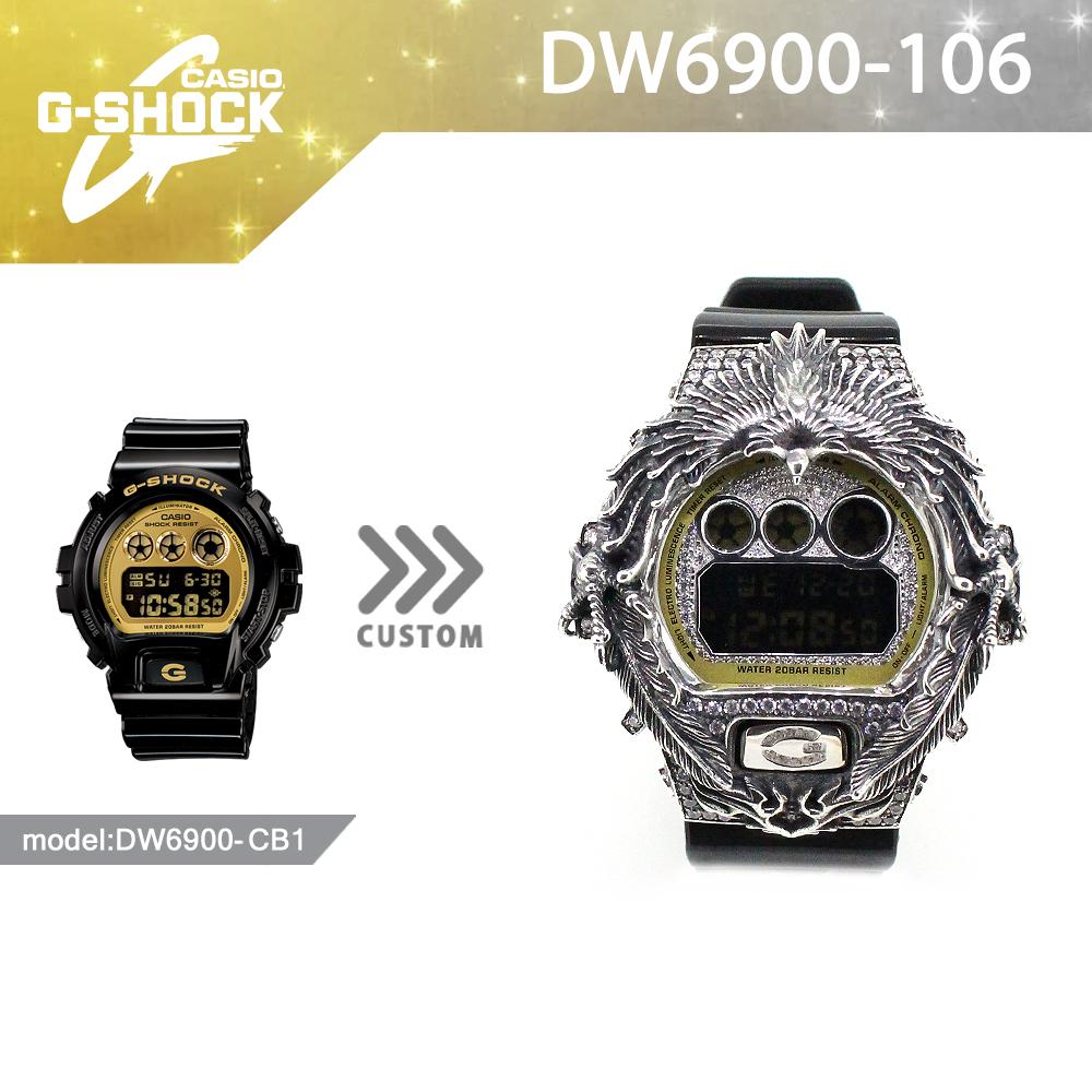DW6900-106