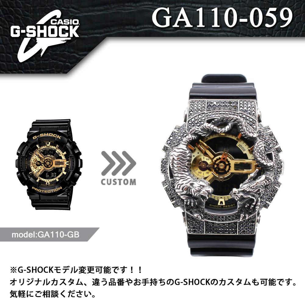 GA110-059
