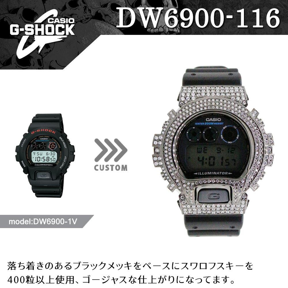DW6900-116