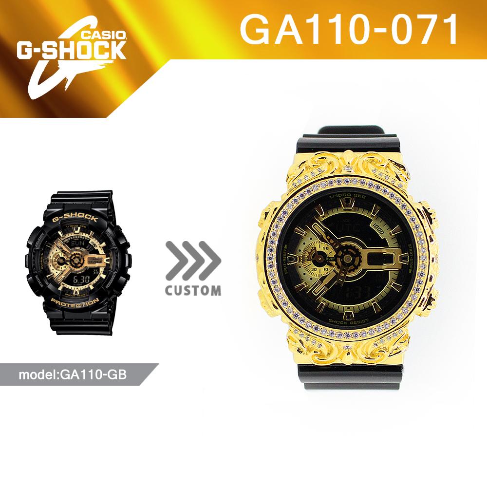 GA110-071
