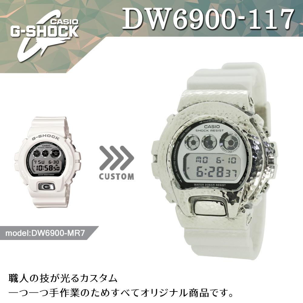 DW6900-117