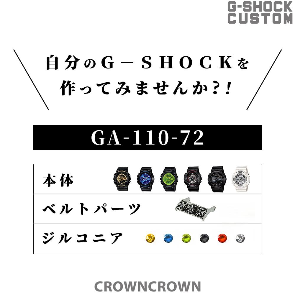 GA110-072