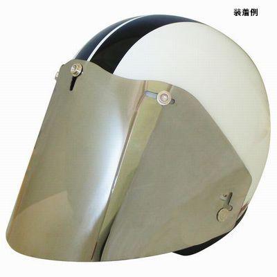 防風効果が高い!フラットコンペシールド/DAMMTRAX(ダムトラックス)バイクヘルメット用