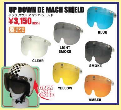 UVカット加工+開閉式☆ほとんどのジェットヘルメットに対応!アップダウンデマッハシールド/DAMMTRAX(ダムトラックス)バイクヘルメット用