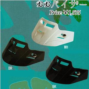 SPEED PIT(スピードピット) BBバイザー /バイクヘルメット用バイザー