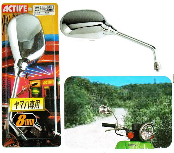 ヤマハ専用 シャインミラー #SH-8RY,8L/TNK バイク用ミラー