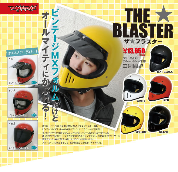 THE★BLASTER ザ★ブラスター フルフェイスヘルメット / DAMMTRAX/ダムトラックス/バイク/バイク用/ヘルメット/フルフェイス/オフロード/MX