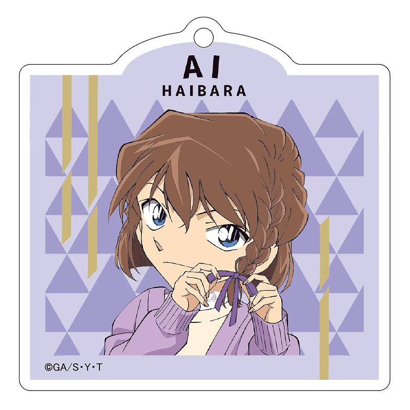 名探偵コナン 【BOX】 トレーディングアクリルキーホルダー_スタイル