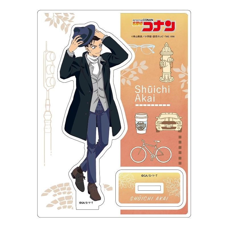 【予約商品12月中旬発送】名探偵コナン アクリルスタンド_赤井/スタイル