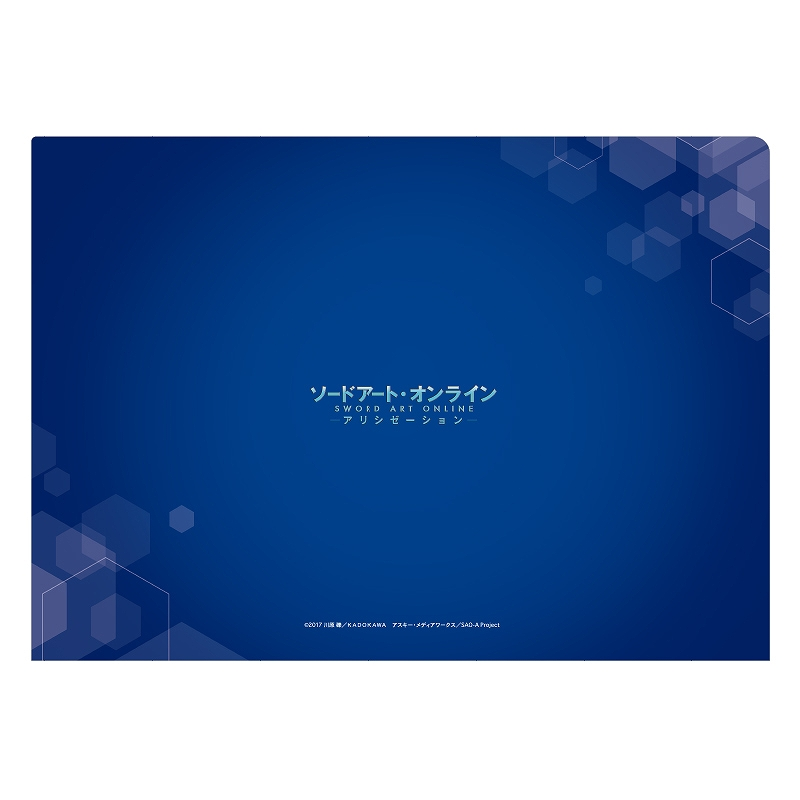 【予約商品1月下旬発売】ソードアート・オンライン シングルクリアファイル_A