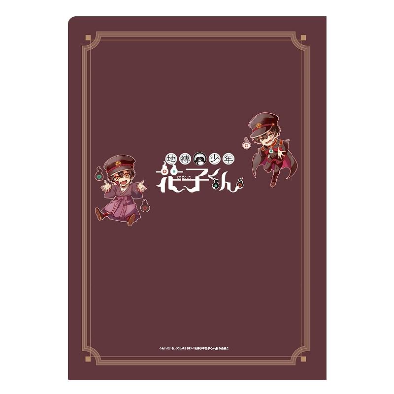 【予約商品5月上旬発送】地縛少年花子くん シングルクリアファイル_B/はぐコレ