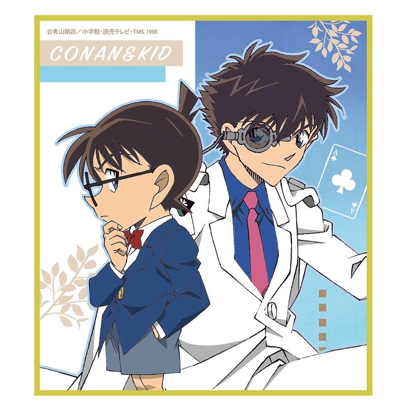 【予約商品月4月中旬発送】名探偵コナン 【BOX】ミニ色紙_スタイル