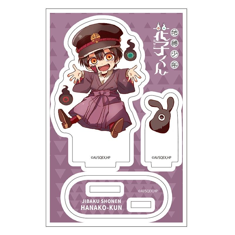 【予約商品5月上旬発送】地縛少年花子くん アクリルスタンド_つかさ/はぐコレ