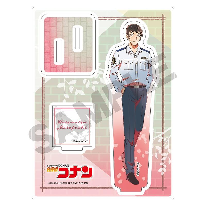 【予約商品11月中旬発送】名探偵コナン アクリルスタンド_諸伏/こもれび