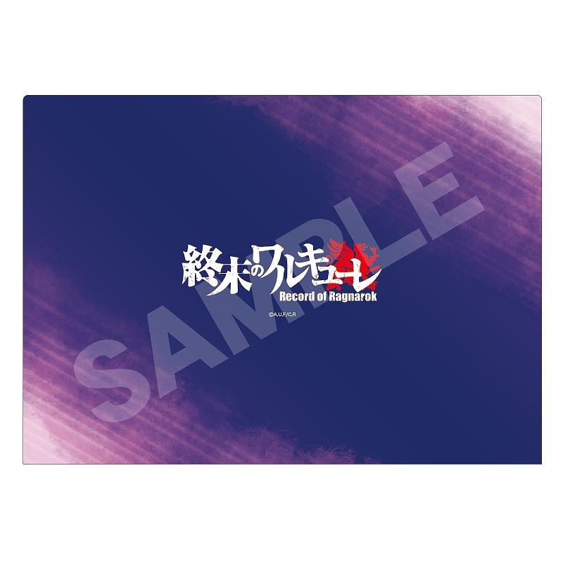 【予約商品12月中旬発送】終末のワルキューレ シングルクリアファイル_OP