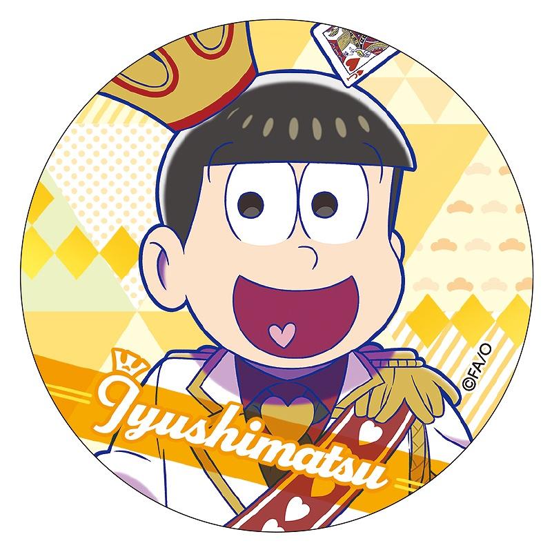 【予約商品4月上旬発送】おそ松さん トレーディング缶バッジ_トランプ