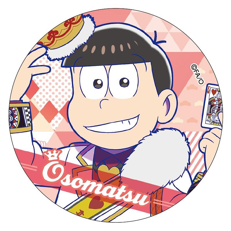 【予約商品4月上旬発送】おそ松さん 【BOX】トレーディング缶バッジ_トランプ