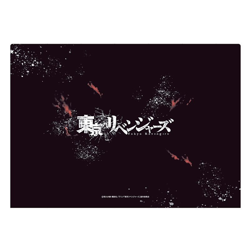 【予約商品5月下旬発送】東京リベンジャーズ シングルクリアファイル_B
